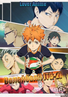 Haikyuu!! / HQ! TV-2 / Волейбол!! ТВ-2